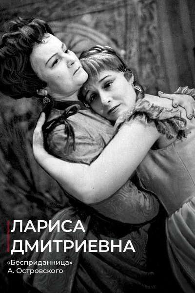You are browsing images from the article: Александра Климова