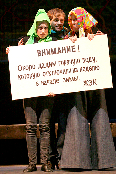 You are browsing images from the article: «Записки усталого романтика» Михаил Задорнов